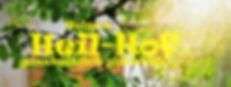 banner2020_edited_edited_edited.jpg