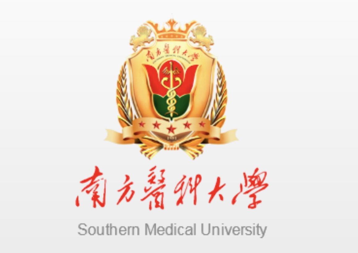 Southern Medicial University