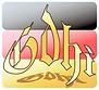 2018-09-23 GDHI logo.png