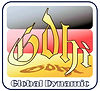2018-09-23 GDHI Logo 2_01.jpg