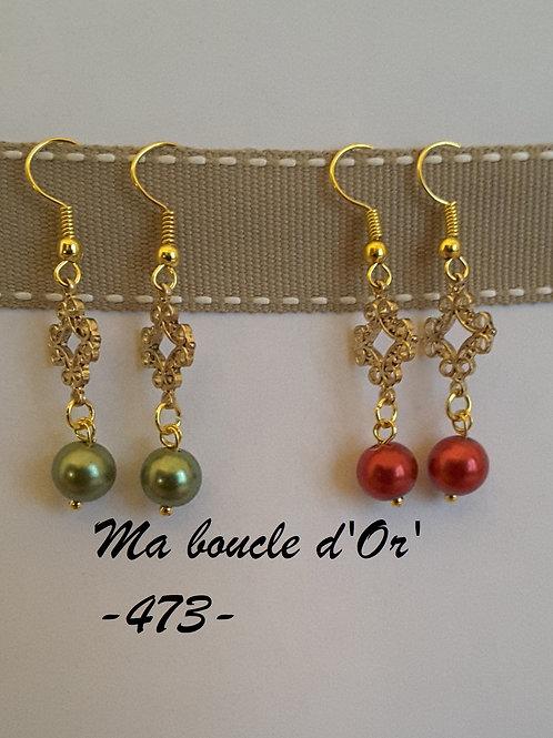 Boucles n°473 (plusieurs coloris disponibles)