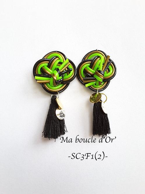 Scoubidous 3 fils n°1