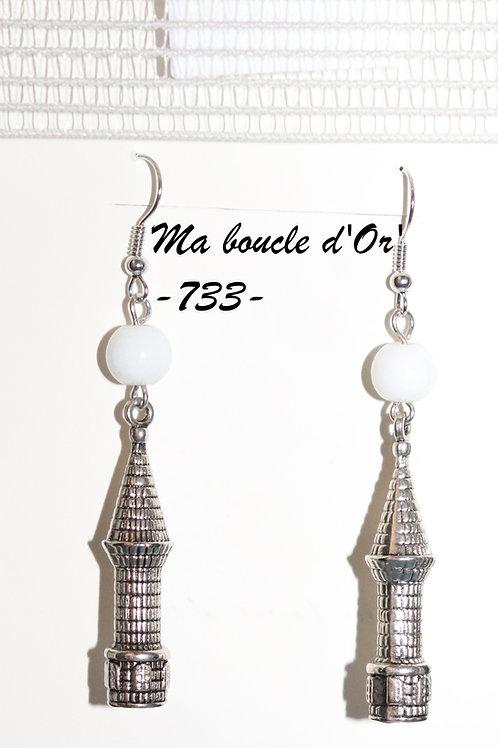 Boucles n°733