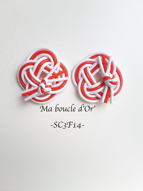 Scoubidous 3 fils n°14