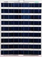 BIPV zonnepaneel