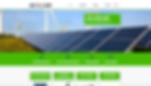 Website voor zonnepanelen