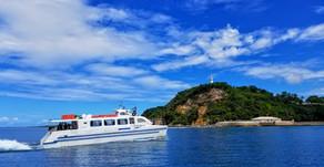 Perguntas frequentes sobre catamarã de Salvador para Morro de São Paulo