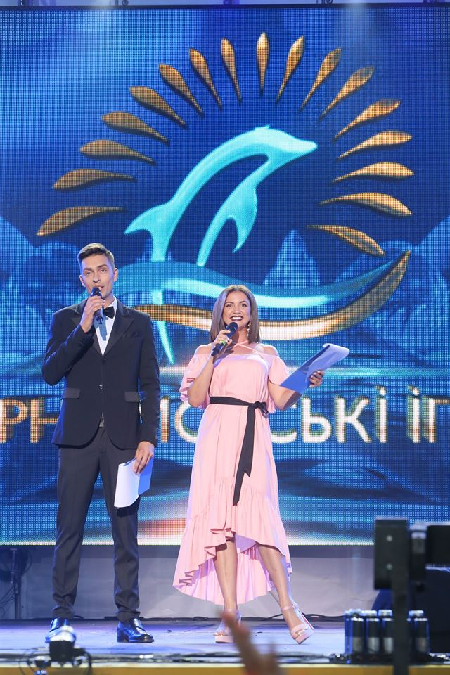 Чорноморські ігри Чорновол Цибульска