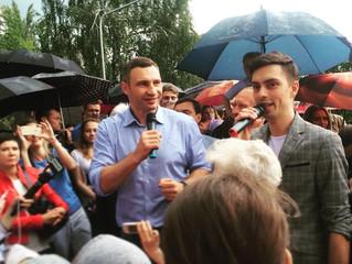 Андрей Черновол с мэром Киева Виталием Кличко провел церемонию открытия самого большого фонтана