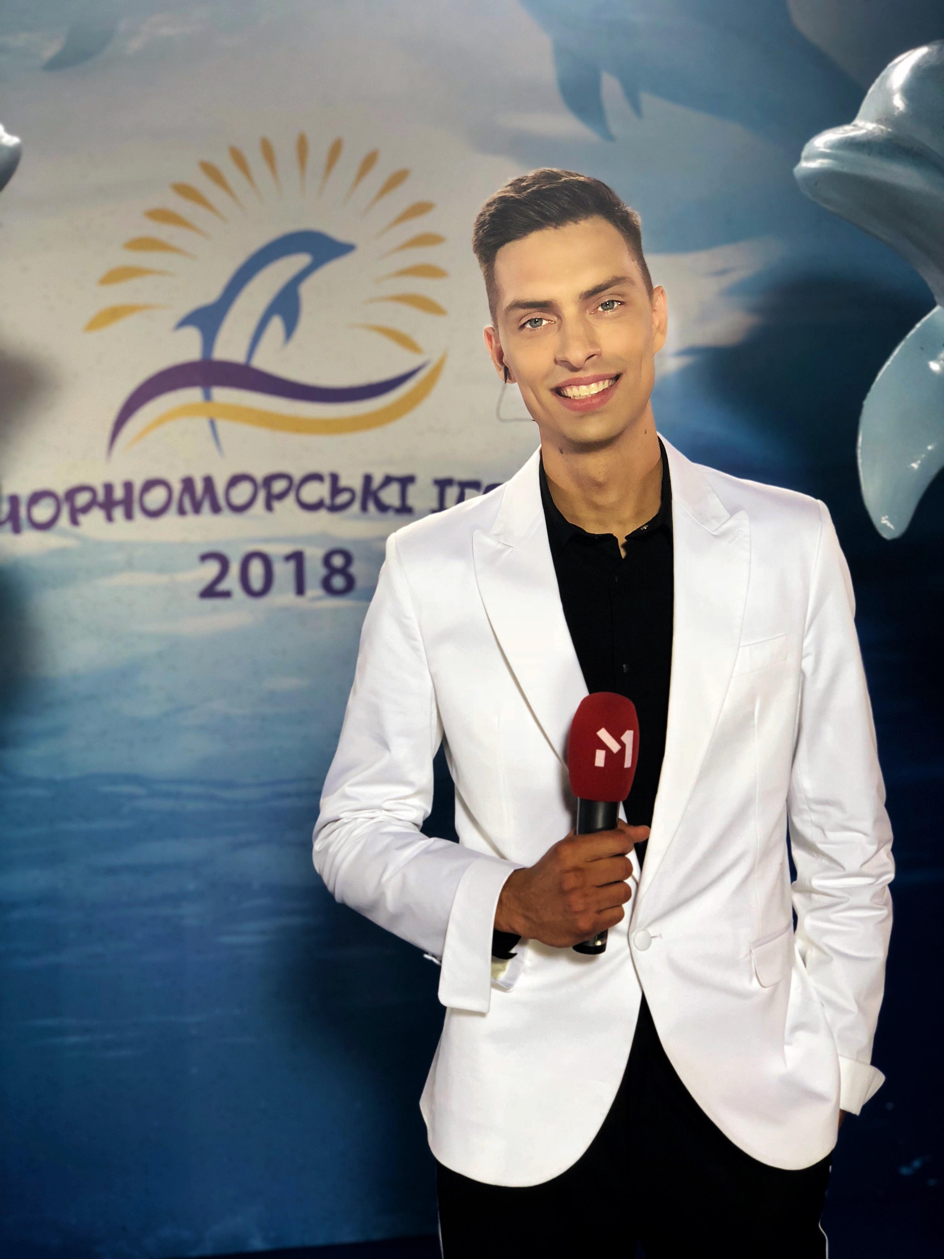 Ведущий Андрей Черновол