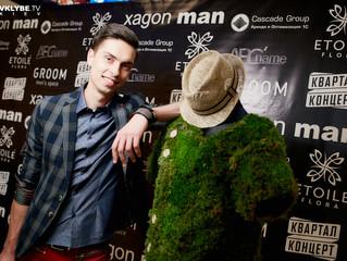 """Открытие бутика """"Xagon Man"""".  Настроение гостям создавал ведущий Андрей Черновол"""