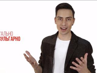 Первая всеукраинская битва бьюти-блогеровстартовала! Ведущим Makeup Battle стал Андрей Черновол.