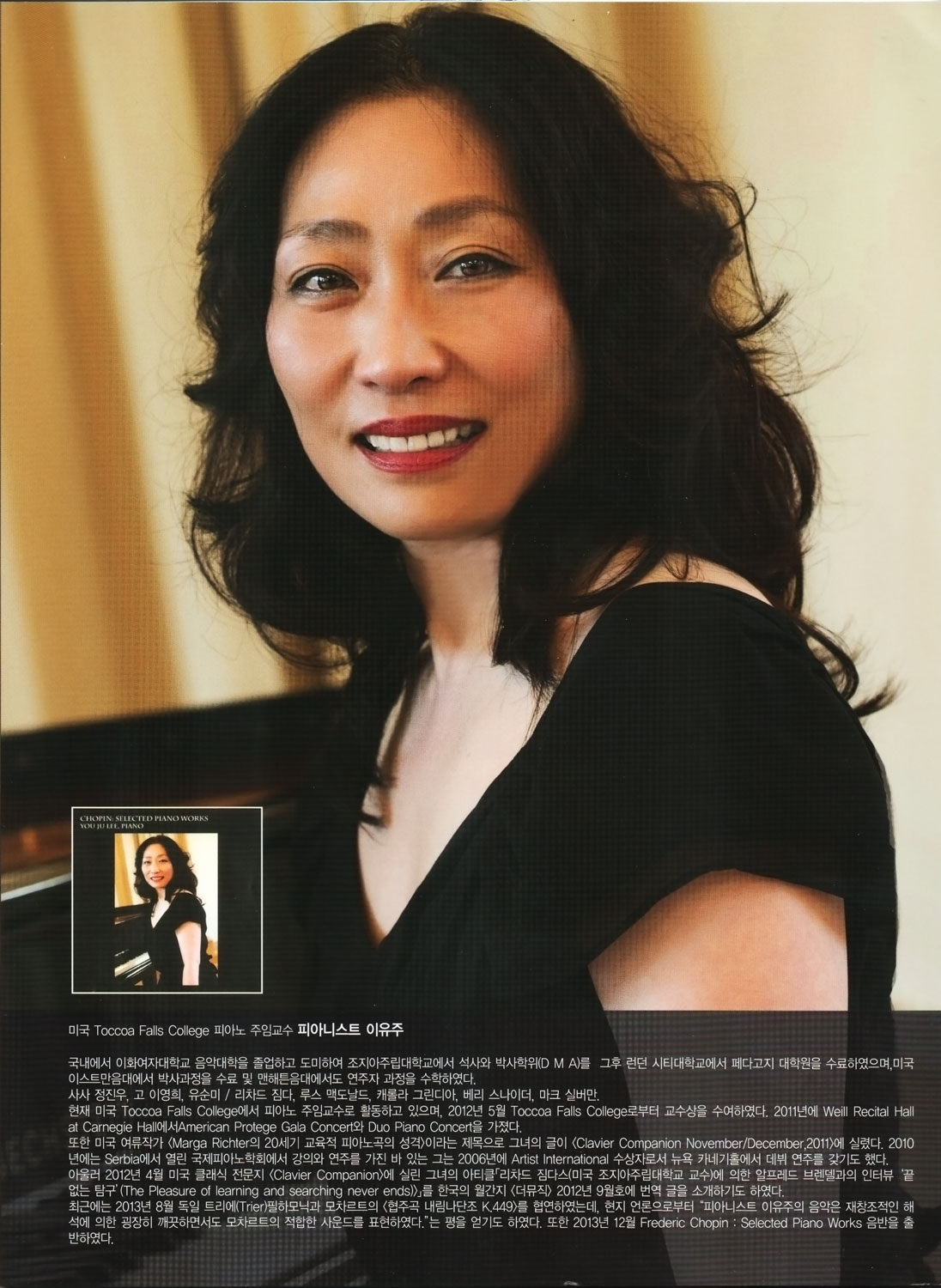 Dr You Ju Lee, Music magazine articl