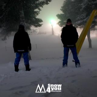 Cañones de nieve artificial en Manzaneda.