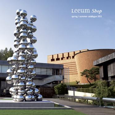 leeum 01.jpg