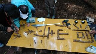 森の整備と看板作り