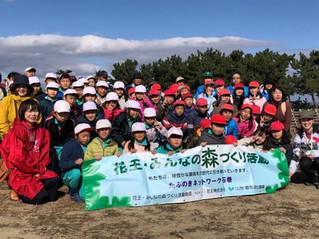「みんなで造る海岸林再生プロジェクト」植樹