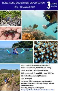 HK Ecosystem Exploration Week 2_August 2