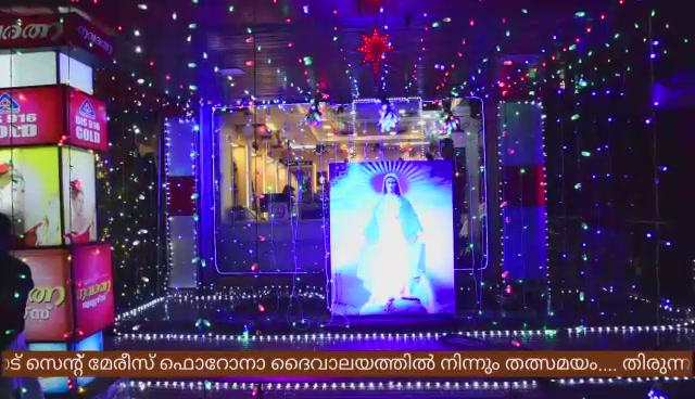 Alakode Thirunnaal ആലക്കോട് തിരുന്നാൾ തത്സമയം...