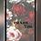 Thumbnail: Wallpaper Design