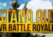 Stand Out VR Battle Royale.jpg