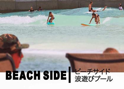 surf5.jpg
