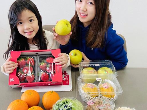 水果博士新鮮日本菜和水果直送到家
