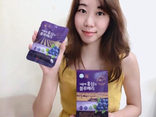 隨時隨地補補眼睛。韓國不老健高麗紅蔘藍莓汁~**