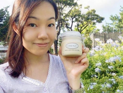 護膚好物推介 - 天然草本泥膜