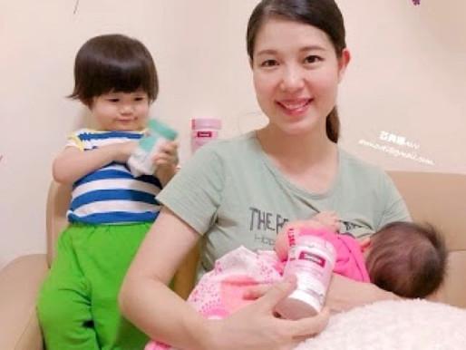 (娜娜試用) 母嬰健康的保障,澳洲Swisse孕婦多元維他命