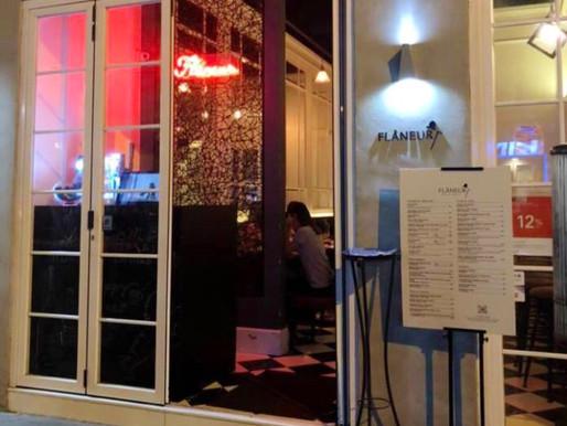 浪漫西餐廳~Flaneur
