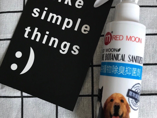RED MOON 抑菌劑 – 寵物款
