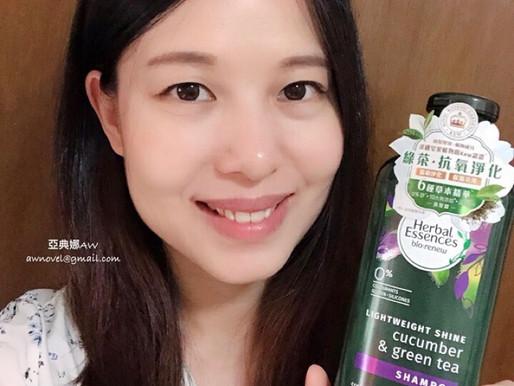 (娜娜試用) Herbal Essences綠茶黃瓜洗髮露,抗氧植物修護配方對抗頭皮老化