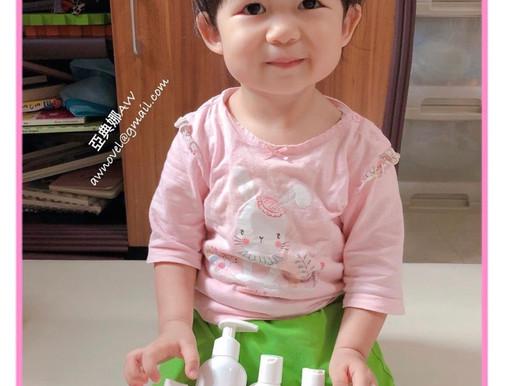 (娜娜試用)呵護寶寶幼嫩肌膚,Sobble全植物提煉沐浴及護膚系列,荷花BB展心水推介
