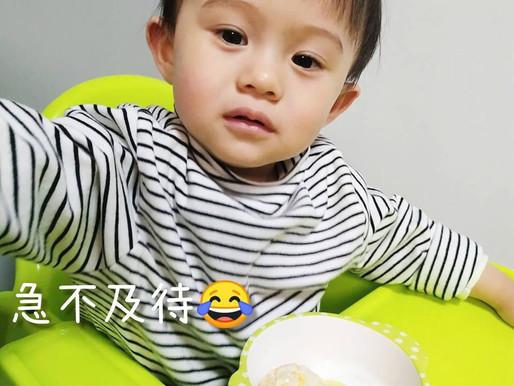 【筋肉寶寶養育記19M】媽媽再嘗試X 零難度BB芝士蛋飯糰