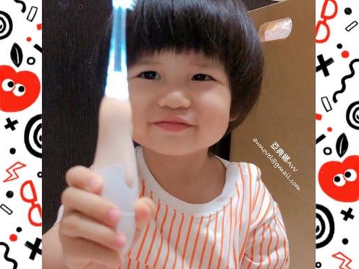 (娜娜親子試用) 關注嬰幼兒口腔清潔防蛀牙,Tutus會著燈的兒童電動牙刷