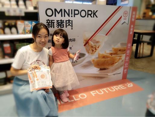 【「Omnipork 新豬肉」入貨優惠】
