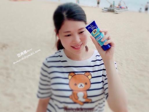 (娜娜試用) 夏日必備防水防曬乳,U-NIQUE BEAUTY網店限定推廣優惠