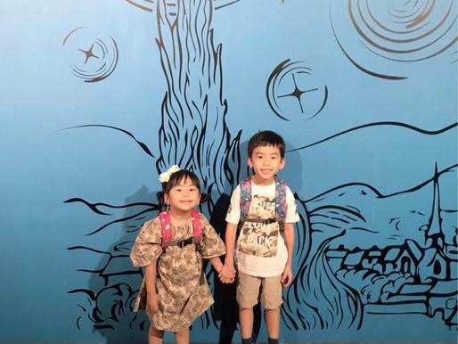 梵高在世:多感官體驗展覽