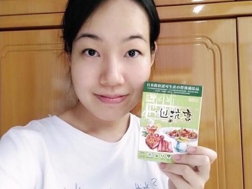 【好物介紹 - 抗糖補充品】
