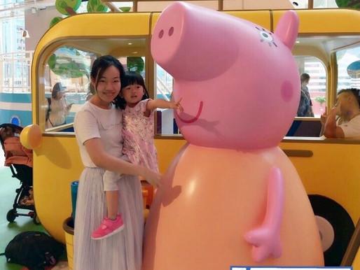 【商場打卡熱點: Peppa Pig 開心沙灘派對】