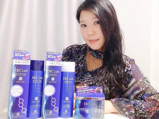 🌟日本 Salon 級の專業防掉髮對策🌟