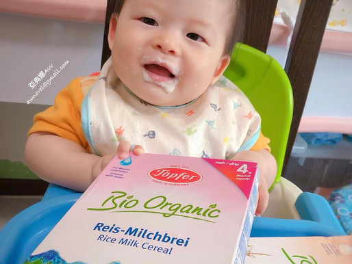 (娜娜親子試用) 寶寶加固老字號,歐洲Töpfer有機奶米粉