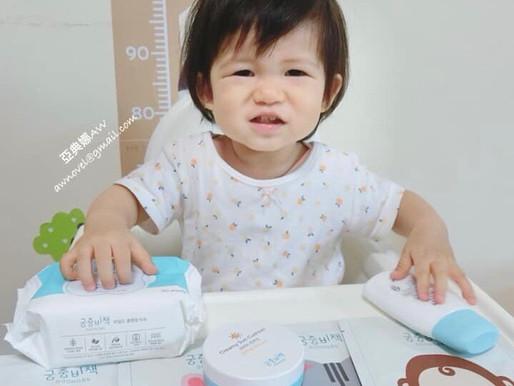 (娜娜親子試用) 蝦蜜瓜大愛—嬰幼兒專屬的防曬系列,韓國「Goongbe 宮中秘策」嬰幼兒產品專家