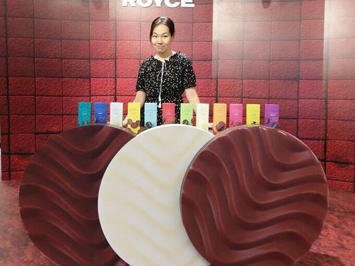 【 限時商場活動:ROYCE' ChocoLand】