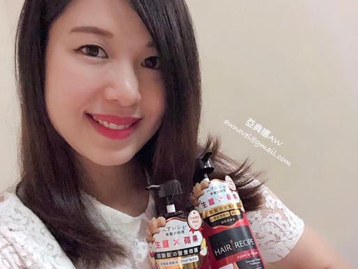 (娜娜試用) 坐月推薦健康天然防斷髮配方,Hair Recipe 「蘋果 x 生薑」天然食材創新洗護系列!