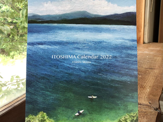 Itoshima カレンダー 2022