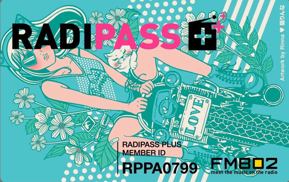 Radipass Plus Member Card