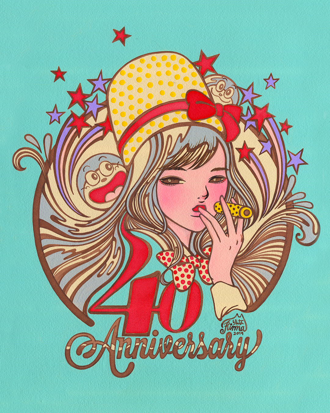 Umaibo 40th Anniversary Art