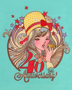Umaibo 40th Anniversary Art
